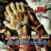 @ammarfalah30