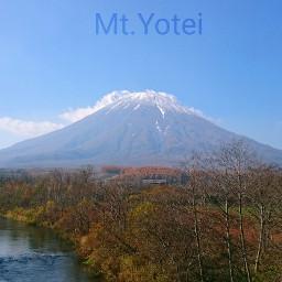 japan hokkaido niseko mountain mountyotei