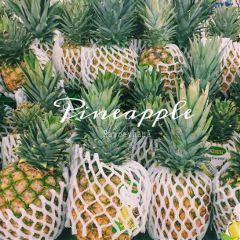 pineapple interesting summer fruit travel